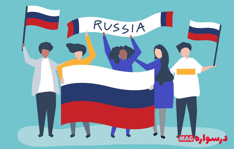 حروف اضافه در زبان روسی