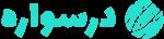 cropped-Darsvareh-Logo-1.png